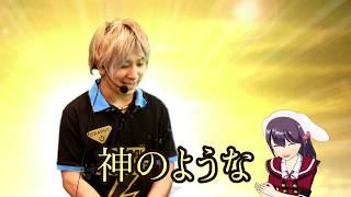 【マリオカート8DX】元世界一と響木アオがガチ特訓!バトルもあるよ!!