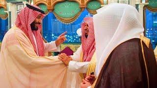 خادم الحرمين الشريفين يستقبل أئمة ومؤذني المسجد الحرام بقصر الصفا