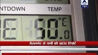Heat Wave In India: Rajasthan bears temperature of around 50 degree celsius