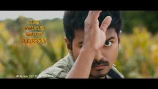 Jilla Official Teaser 2 HD | Ilayathalapathy Vijay, Mohanlal