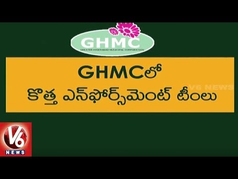 GHMC Seeks Govt Help To Set Up Enforcement Cell For Cracking Down Irregularities | V6 News
