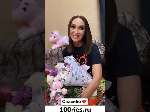 Ольга Бузова Инстаграм Сторис 14 февраля 2020