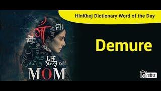 Meaning Demure Hindi