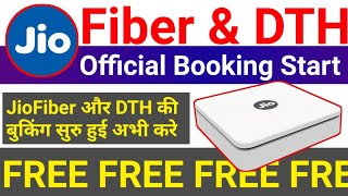 JioFiber & Jio DTH Booking Start | Jio Fiber & Jio DTH ki Booking Kaise Kare