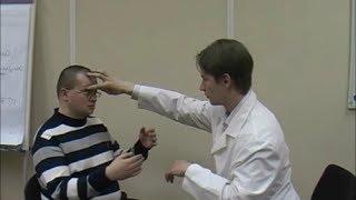 "Обучение Гипнозу. Метод гипноза ""Без слов"". Видео-урок 3."
