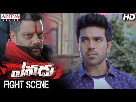 Yevadu Movie || Sai Kumar and Ram Charan Fight Scene || Ramcharan, Shruti Haasan thumbnail