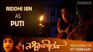NAGARKIRTAN MAKING | RIDDHI SEN AS PUTI | BENGALI MOVIE 2019 | KAUSHIK GANGULY | RITWICK |