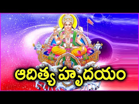 Aditya Hrudayam Stotram - Sunday Special Devotional Songs | Rose Telugu Movies