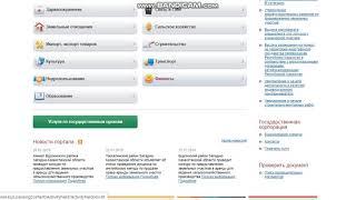 Регистрация ип центр занятости лзос бухгалтерия телефон