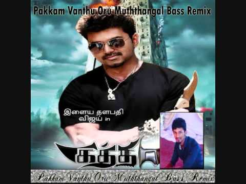 Pakkam Vanthu Remix Kaththi Dj Gobi [In The Mix Creation Crew]