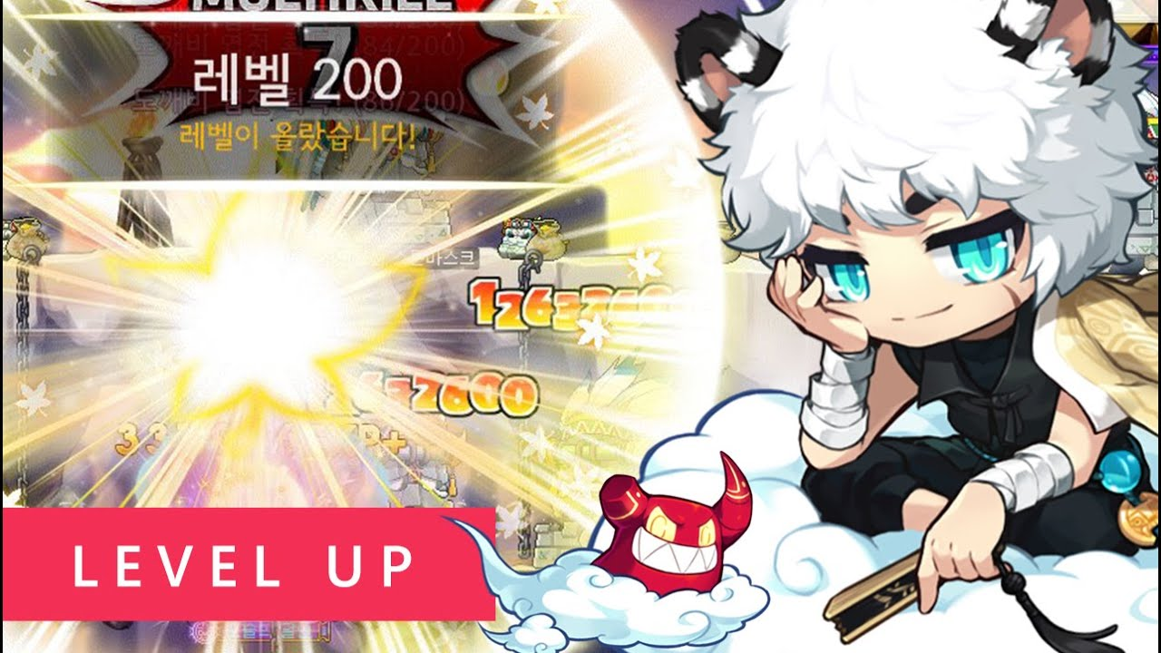 MapleStory Ho Young Lv1-200! THE RECKLESS SAGE!
