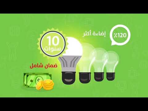 ValueBright Led Light solutions