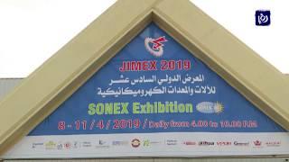 """أكثر من 230 شركة صناعية شاركت في معرض """"جايمكس 2019 - (10-4-2019)"""