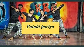 Kotigobba 3 | Pataki Poriyo | Sudeep|  Dance cover KRK STUDIO