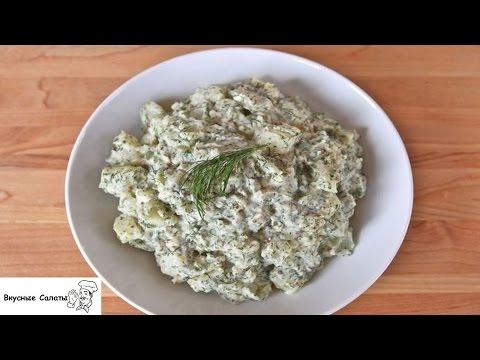 Салат из чечевицы с сельдереем - рецепт с фото на