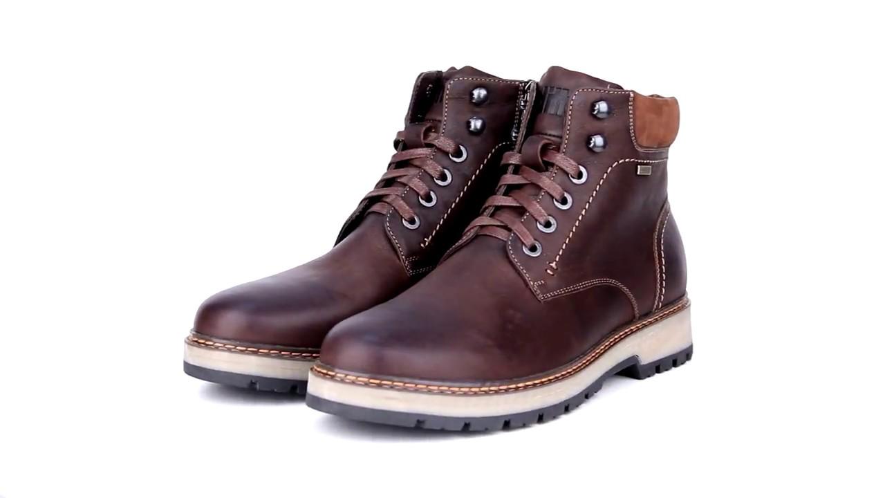 Ботинки мужские зимние. Продажа, поиск, поставщики и магазины, цены в украине.