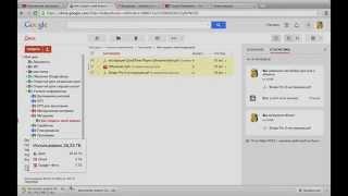 Как скачать файл с Google диска  Урок 3