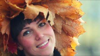 Осень(Autumn) - Золотой листопад