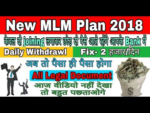 New MLM Plan Launched 25th October 2018 !!! New Mlm Plan My evergreen future Launched view support