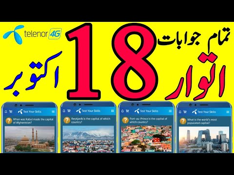 When was Kabul made the capital of Afghanistan? | Telenor
