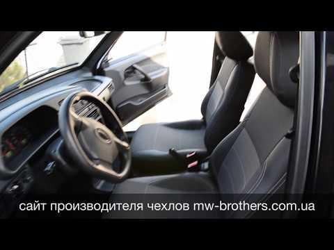 Чехлы для Lada ВАЗ 2108, 2109, 21099, 2113, 2114,2115, авточехлы Premium Style, MW Brothers