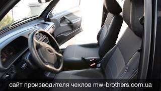 видео Чехлы ВАЗ-2114 (ЭКОкожа + жаккард) серые кирпичи