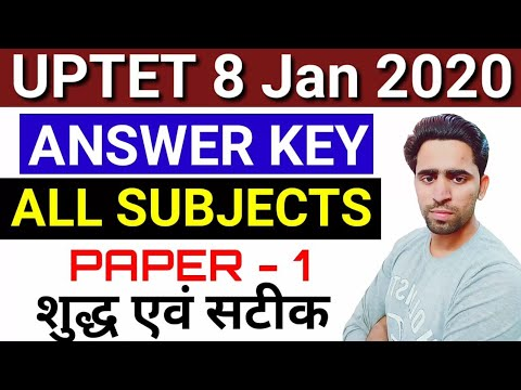 🔥🔥🔴-uptet-8-january-2020-/-answer-key-/-all-subjects।-uptet-answer-key-2019।-complete-answer-key