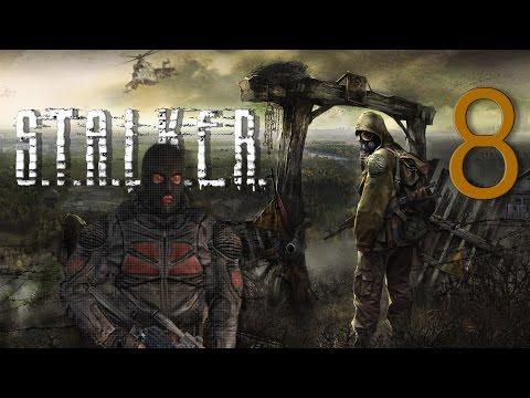 Прохождение S.T.A.L.K.E.R.: Тень Чернобыля - #8 - Пуля. Спасение долговца.