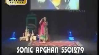 Wajiha-  Pekai Arawali Halak dae Somra Khoklai