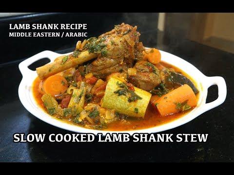 Middle Eastern Lamb - Lamb Stew - Arabic Lamb Stew - Slow Cooked Lamb - Best Lamb Stew Recipes