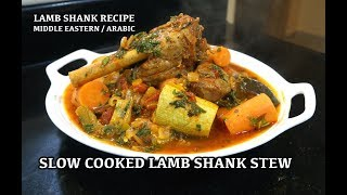 Middle Eastern Lamb - Lamb Stew - Arabic Lamb Stew - Slow cooked Lamb - Best Lamb Stew Recipes