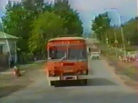 Касли 1997 год.wmv