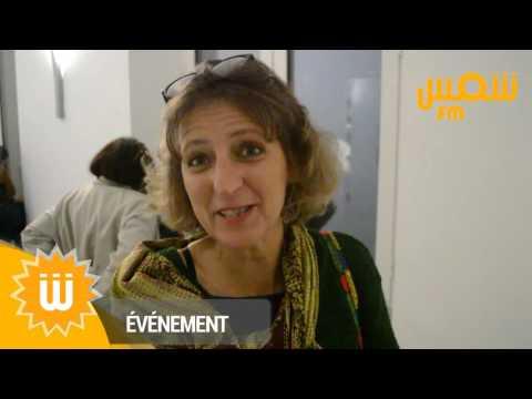 IFC: Une soirée à la mémoire de l'artiste Tunisien Hamadi Cherif