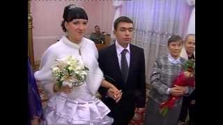 Свадьба в Орле, ЗАГС