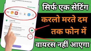 Video Best Secret Setting for Android | No More Virus | Google's New Features | Hindi Android Tips download MP3, 3GP, MP4, WEBM, AVI, FLV Oktober 2018