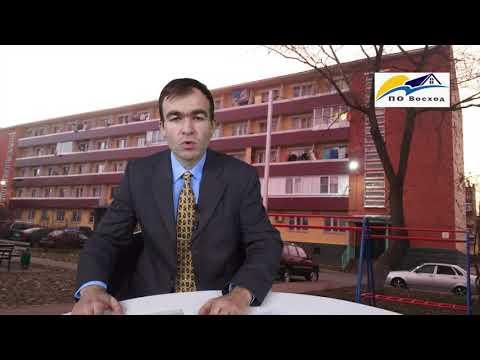 Как приватизировать служебную квартиру или комнату в общежитии