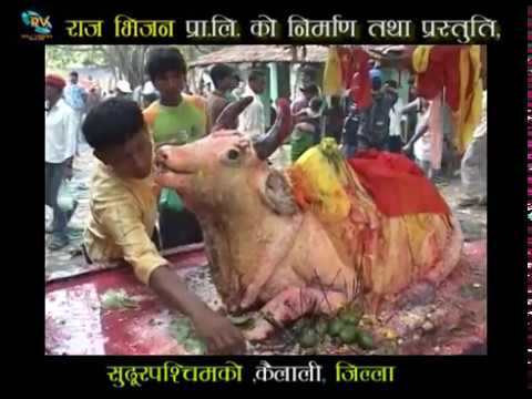 डकुमेन्ट्री- कैलाली  जिल्ला/Documentary- Kailali District far-west in Nepal