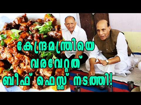 Rajnath Singh Welcomed To Mizoram With a Beef Festival | Oneindia Malayalam