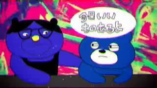 BLUE ENCOUNT - ロストジンクス