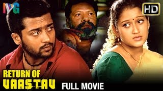 Return of Vaastav Full Hindi Dubbed Movie   Suriya   Laila   Sheela   Nandha   Indian Video Guru