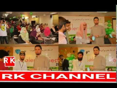 islami jamiat talba 9th Talent Fiesta By RK CHANNEL