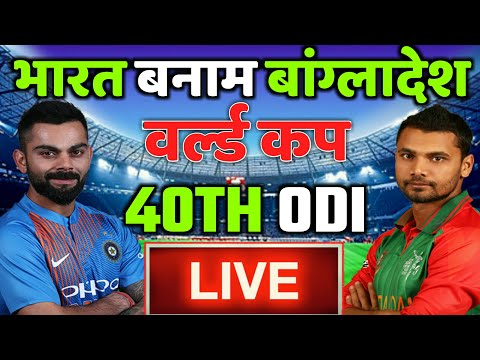 live--icc-world-cup-2019-live-score,india-vs-bangladesh-live-cricket-match-highlights-today