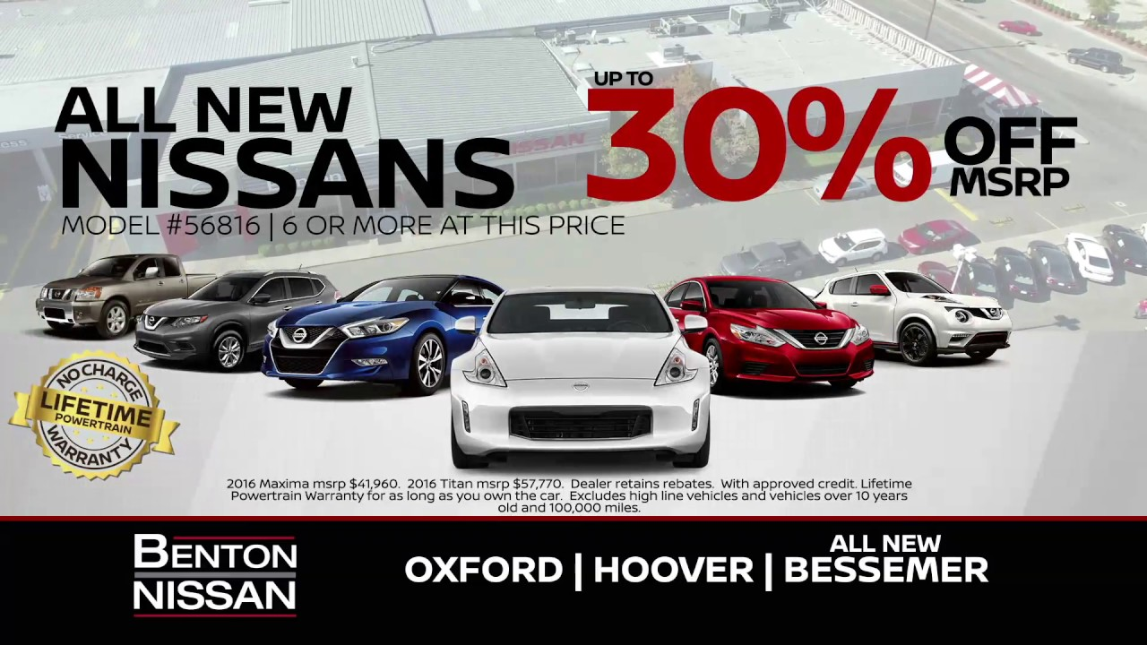 Benton Nissan Bessemer >> 2016 Giant Finale at Benton Nissan - YouTube
