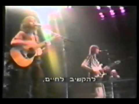 Yes - Going For The One live in 1977