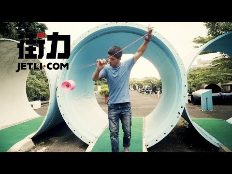 What's Your Kung Fu? Diabolo Yoyo Trick Madness