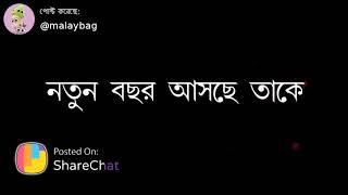 Happy new year Bangla , wish happy new year Bangla