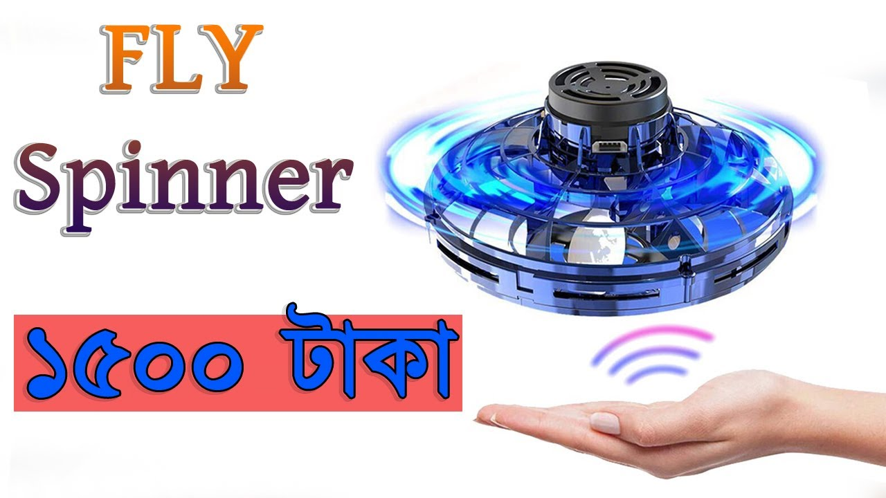 Fly SPINNER Unboxing And Flying Test // পানির দামে ১৫০০ টাকা করে ফ্লাই স্পীনার। Water Prices