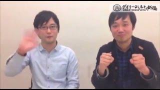 東京大学を出ている高学歴芸人田畑藤本の藤本。 受験シーズン真っただ中...