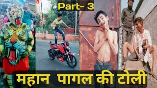 Part-3 New फन का पिटारा Fun Ka Pitara compilation comedy videos TOK video