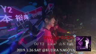 2019/1/26(土) SPECIAL GUEST  】 ◾   DJ Y2(a.k.a 山本 裕典) @yusuke_...
